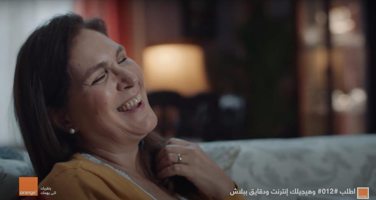 Orange Commercial Ramdan 2020