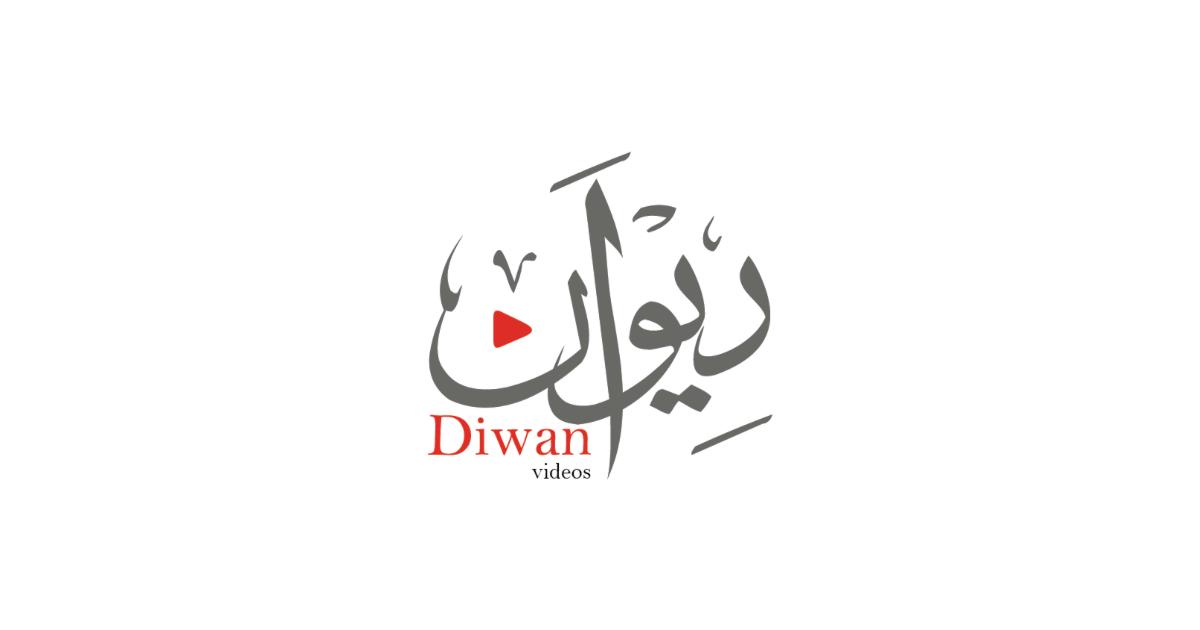 Diwangroup for influencer Marketing